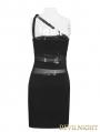 Black Sexy Gothic Punk Belt Dress
