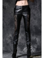 Black Gothic Leather Pants with Lace and Curve Segmentat
