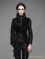 Devil Fashion Black Swallow Tail Gothic Waistcoat for Women