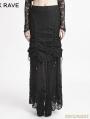 SALE!Romantic Black Gothic Composite Lace Skirt