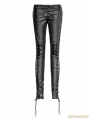 Black Leather Gothic Punk Binding Side Pencil Pants For Women