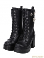 Black Gothic Punk Skull Lace-up PU Leather High Chunky Heel Boots