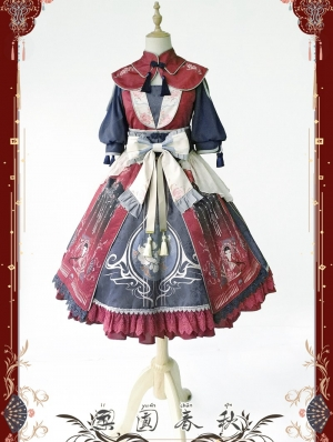 Infanta Chinese Pattern Classic Lolita OP Dress