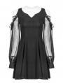Black Gothic Strapless Corn Bandage V-collar Dress
