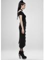 Deadly Game Black Gothic Military Half Fishtail Skirt