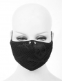 Black Gothic Punk Rivet Unisex Mask