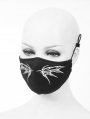 Black Gothic Punk Pattern Unisex Mask