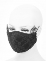 Black Romantic Lace Gothic Mask for Women