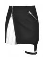 Black and White Gothic Grunge Punk Irregular Short Skirt