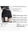 Black Gothic Punk Loop Daily Wear Belt for Women