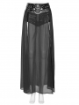Black Gothic Fake Two-Pieces Long Skirt with Detachable PU Leather Belt
