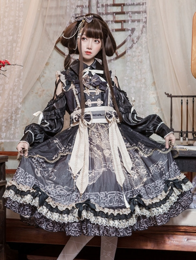 Brown / White / Black Chinese Style Classic Lolita JSK Dress
