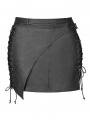 Black Gothic Punk PU Leather Irregular Plus Size Short Skirt