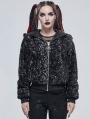 Dark Gray Gothic Punk Casual Hooded Short Jacket for Women